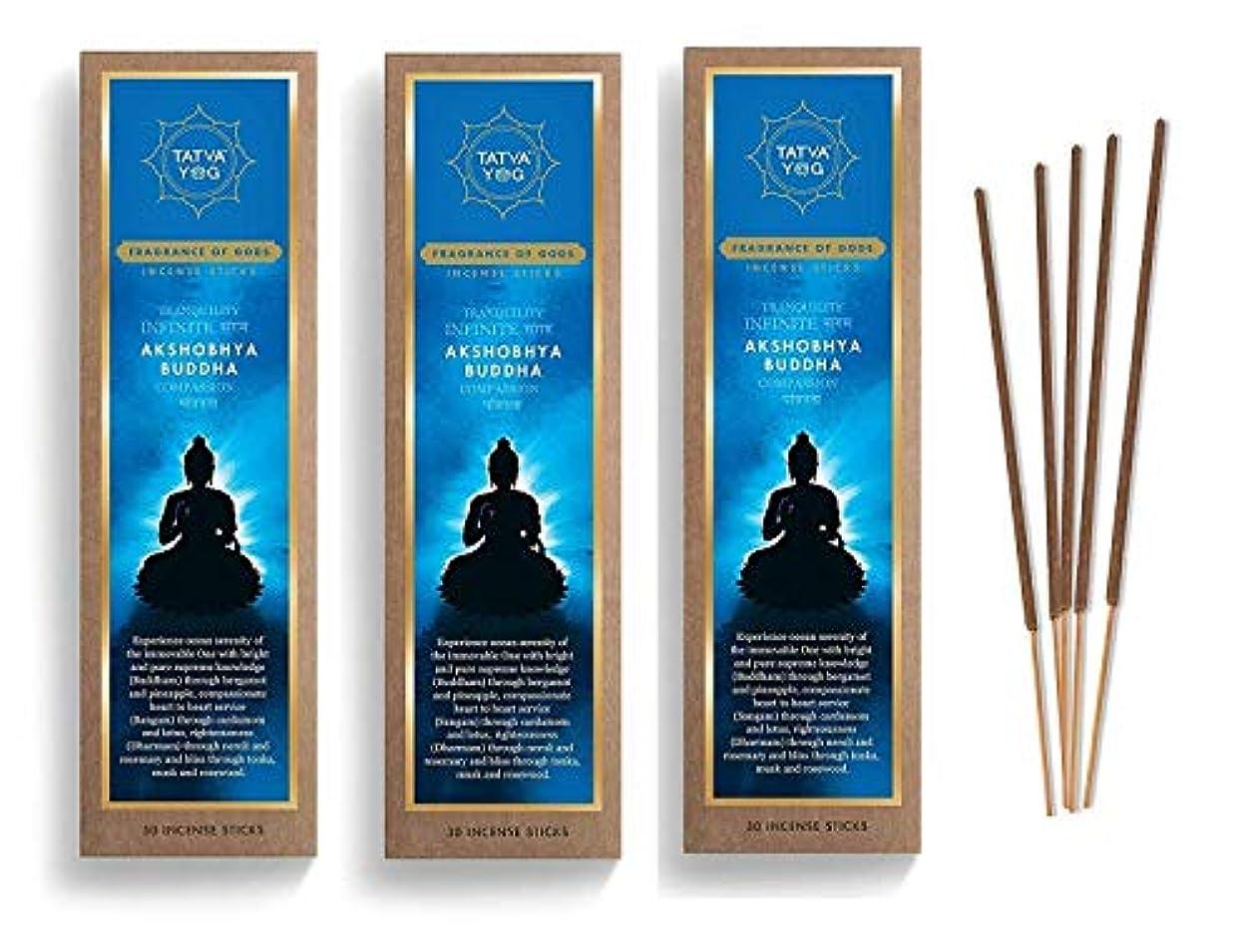 仕えるスペインに付けるAkshobhya Buddha Long Lasting Incense Sticks for Daily Pooja|Festive|Home|Scented Natural Agarbatti for Positive Energy|Good Health & Wealth (Pack of 3 | 30 Sticks Per Pack)