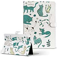 Quatab 01 KYT31 kyocera 京セラ Qua tab タブレット 手帳型 タブレットケース タブレットカバー カバー レザー ケース 手帳タイプ フリップ ダイアリー 二つ折り 動物 猫 緑 quatab01-010399-tb