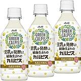 アサヒ飲料 「GREEN CALPIS」 300ml ×3本