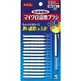 【小林製薬】デンタルドクター マイクロ歯間ブラシ 15本 ×3個セット