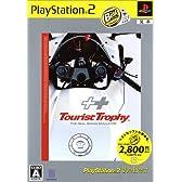 ツーリストトロフィー PlayStation2 the Best