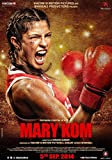Mary Kom [ Blu Ray ] (Priyanka Chopra / Indian Cinema / Hindi Film / Bollywood Movies)