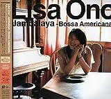 Jambalaya-Bossa Americana- 画像