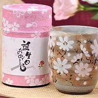 煎茶80g 秋桜 湯呑 セット お母さん プレゼント 誕生日