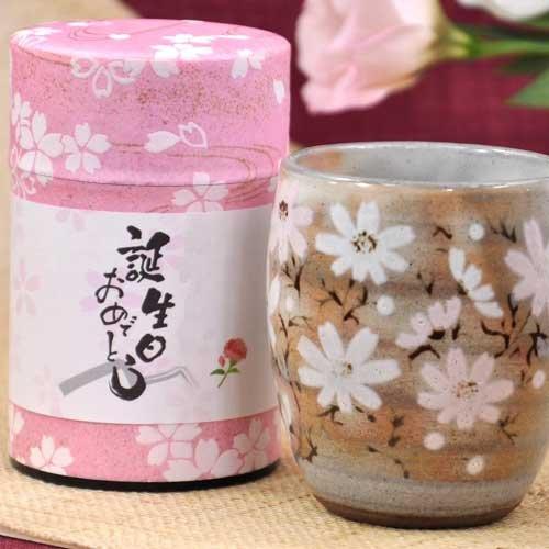 煎茶80g 秋桜 湯呑 セット お母さん プレゼント 誕生日...