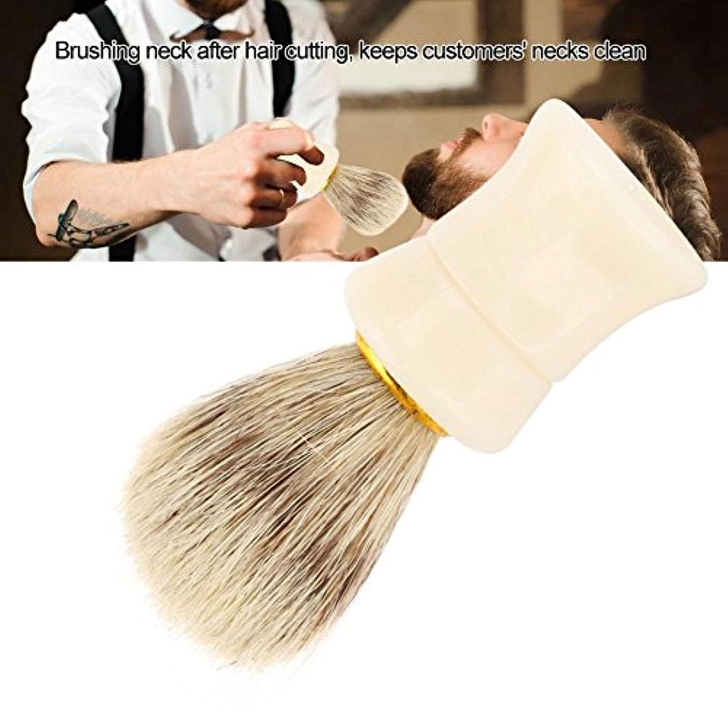 管理しますもつれにはまってプロ ネックダスターブラシ理髪師理髪クリーニングヘアブラシ