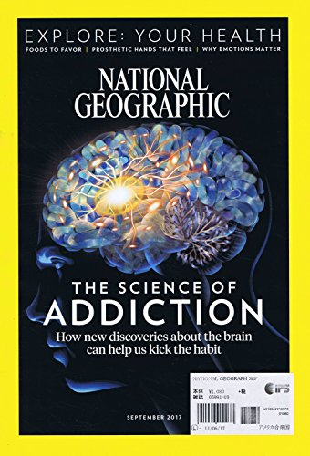 National Geographic [US] September 2017 (単号)