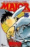 Major―Dramatic baseball comic (15) (少年サンデーコミックス)