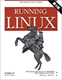 Running Linux 第4版