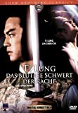 Soul Of The Sword - German Edition/English Subs - Shaw Brothers (region 2) by Ti Lung