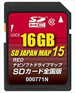 ゴリラ用地図更新ロム SD JAPAN MAP 15 RED 全国版(16GB) 000771N