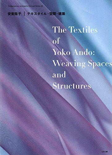 安東陽子 テキスタイル・空間・建築 (現代建築家コンセプト・シリーズ vol.20)の詳細を見る