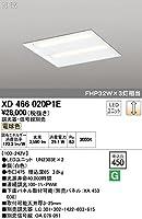 XD466020P1E オーデリック LEDベースライト(調光器・信号線別売)