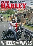 CLUB HARLEY(クラブハーレー) 2016年 08 月号
