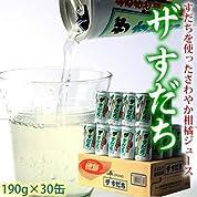 (徳島県産)ザすだち 1箱(190g×30缶)(産地直送)