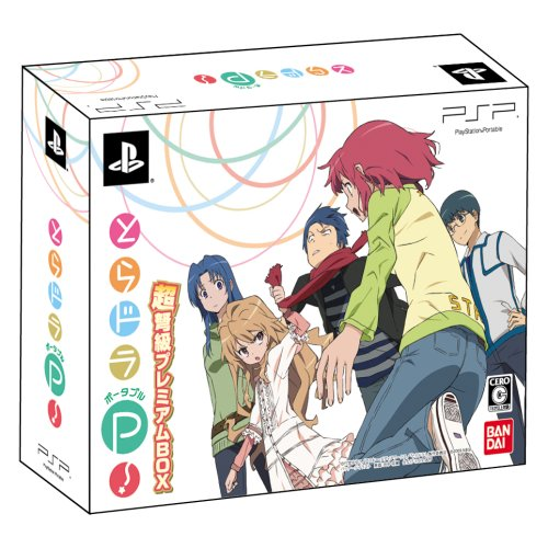 とらドラ ポータブル  超弩級プレミアムBOX - PSP