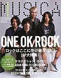 MUSICA (ムジカ) 2012年 09月号 [雑誌]