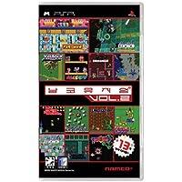 ナムコミュージアム Vol.2 Namco Museum Vol.2 (輸入版:韓国)(日本語) [並行輸入品]