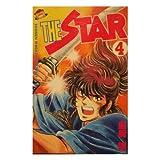 THE STAR 4 (少年マガジンコミックス)