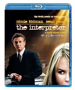 ザ・インタープリター 【ブルーレイ&DVDセット】 [Blu-ray]
