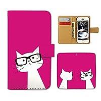 (ティアラ) Tiara URBANO V01 KYV31 スマホケース 手帳型 ねこ 手帳ケース カバー 猫 ネコ ねこ 髭 メガネ F0216010072402