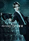 舞台PSYCHO-PASS サイコパス Virtue and Vice[DVD]