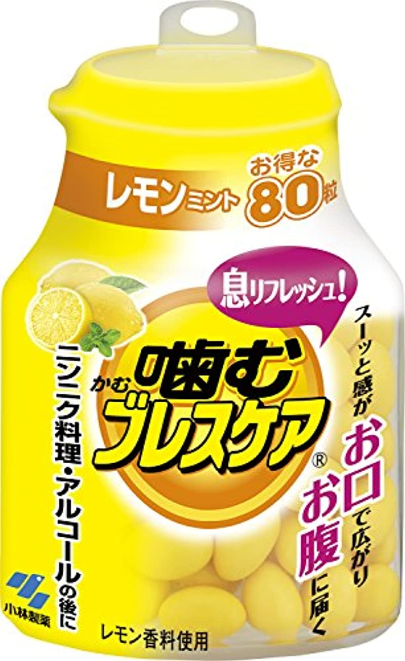 ロッジナチュラル平らにする噛むブレスケア レモンミント 80粒