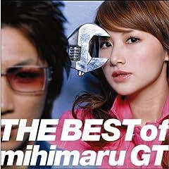 ユルメのレイデ♪mihimaru GTのCDジャケット