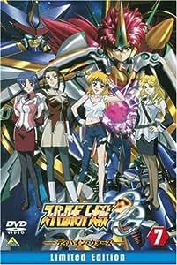 スーパーロボット大戦OG ディバイン・ウォーズ 7 Limited Edition [DVD]