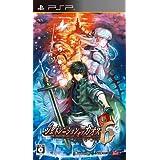 ジェネレーションオブカオス6 (通常版) - PSP