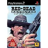 RED・DEAD・REVOLVER