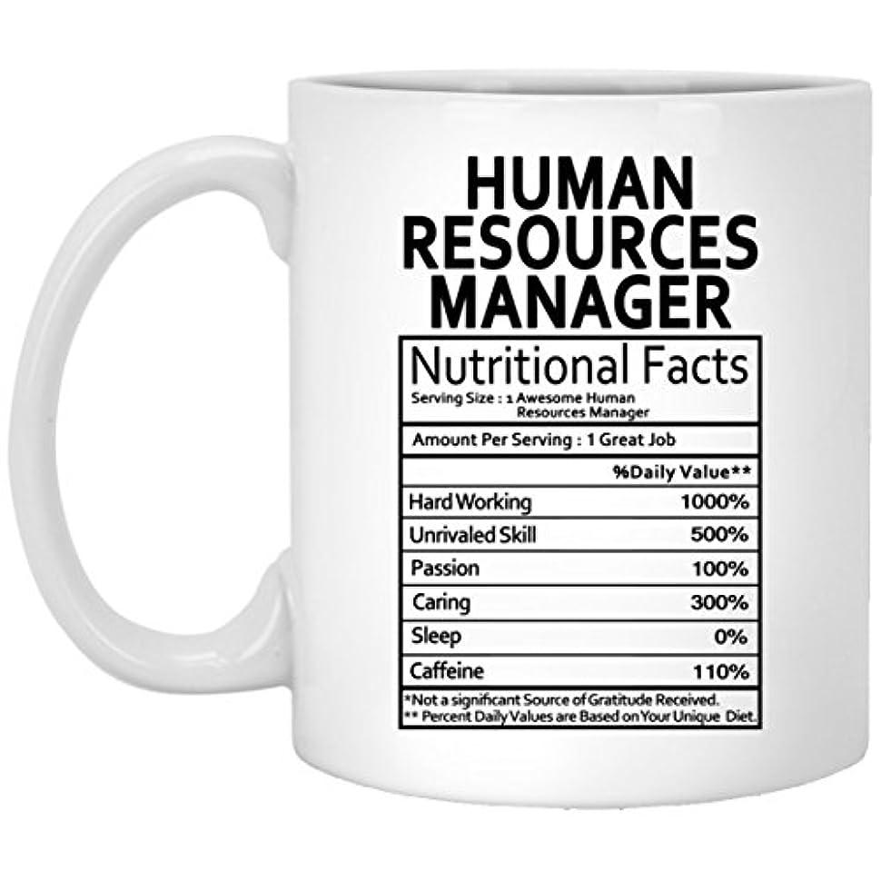 病救出スカリーHuman Resources Managerコーヒーマグ – Human Resourcesマネージャのためのギフトメンズレディースon誕生日Xmas Spencialイベント – 栄養成分ラベルギャグギフトコーヒーマグカップティーカップホワイト11 oz