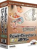 PowerDirector 4 素材満タン