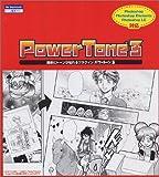 Power Tone 3 for Macintosh R2