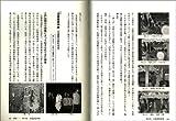 広島の神楽探訪