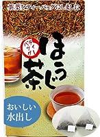 水出しほうじ茶「ティーバッグ」(5g×20ヶ入り)