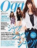 Oggi (オッジ) 2011年 07月号 [雑誌]