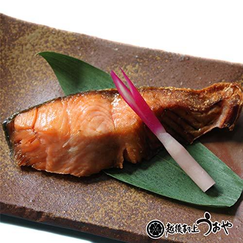 塩引鮭切身(1切)
