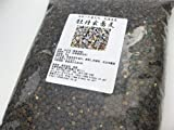 牡丹玄蕎麦1kg(ぼたんそばの種)北海道産 生産量の少ない幻の品種 ボタンソバ