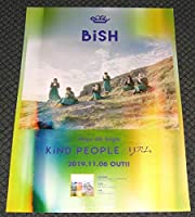 BiSH/KiND PEOPLE リズム/ポスター
