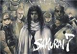 SAMURAI 7 第13巻 (初回限定版) [DVD]