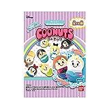 クーナッツ ディズニーガールズコレクション (14個入) 食玩・清涼菓子 (ディズニー)