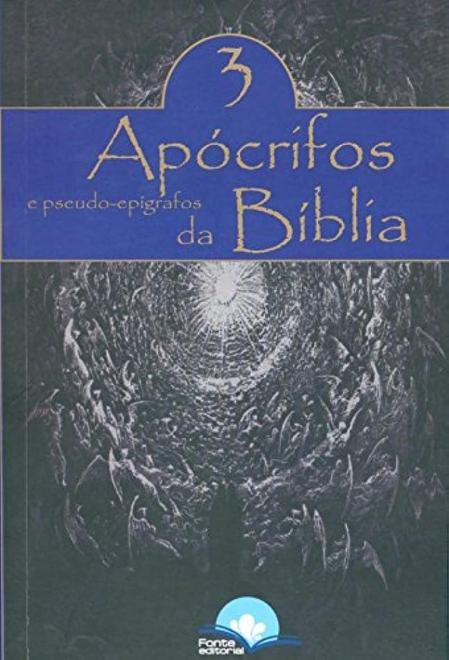 アクセスできない桁オーガニックApócrifos e Pseudo-Epígrafos da Bíblia - Volume 3
