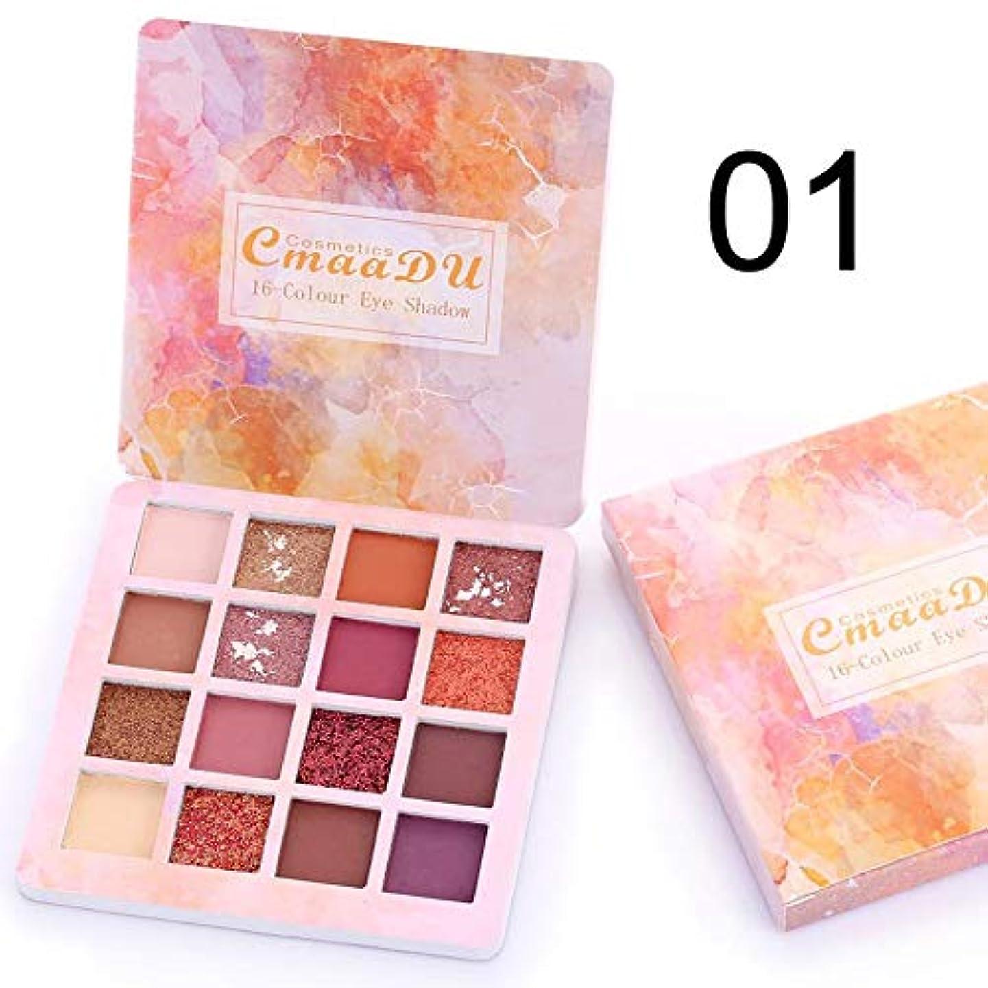 召集する快適証言120色グリッターアイシャドウパレットマットアイシャドウパレットシマーシャインヌードメイクアップパレットセットキット化粧品女性 (Color : 16 Colors)