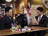 有田と週刊プロレスと シーズン1DVD-BOX 画像