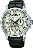 セイコー SEIKO プルミエ キネティック KINETIC 腕時計 メンズ SRX007P1[並行輸入]