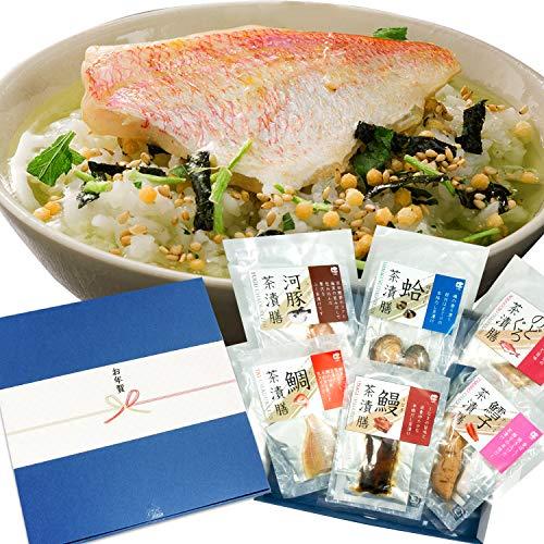 お年賀 ギフト お茶漬けセット 高級食材 うなぎ 鯛 のどぐろ 全6種類 詰め合わせセット ギフト包装済み