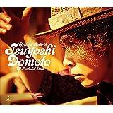 Grateful Rebirth とくべつよしちゃん盤(初回盤)(CD+DVD)