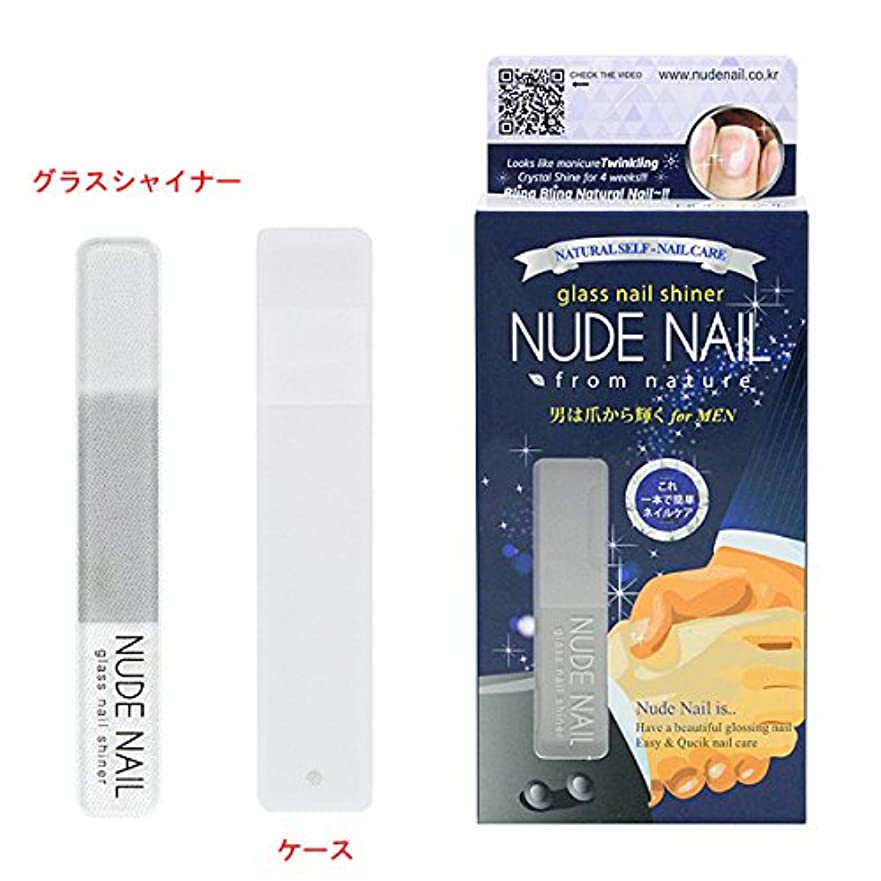 高度な出口領収書NUDE NAIL ヌードネイル No:NDGS-TR802