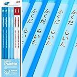 名入れ 三菱鉛筆 かきかた鉛筆 ユニパレット 2B パステルブルー 1ダース 赤鉛筆付 K55632B
